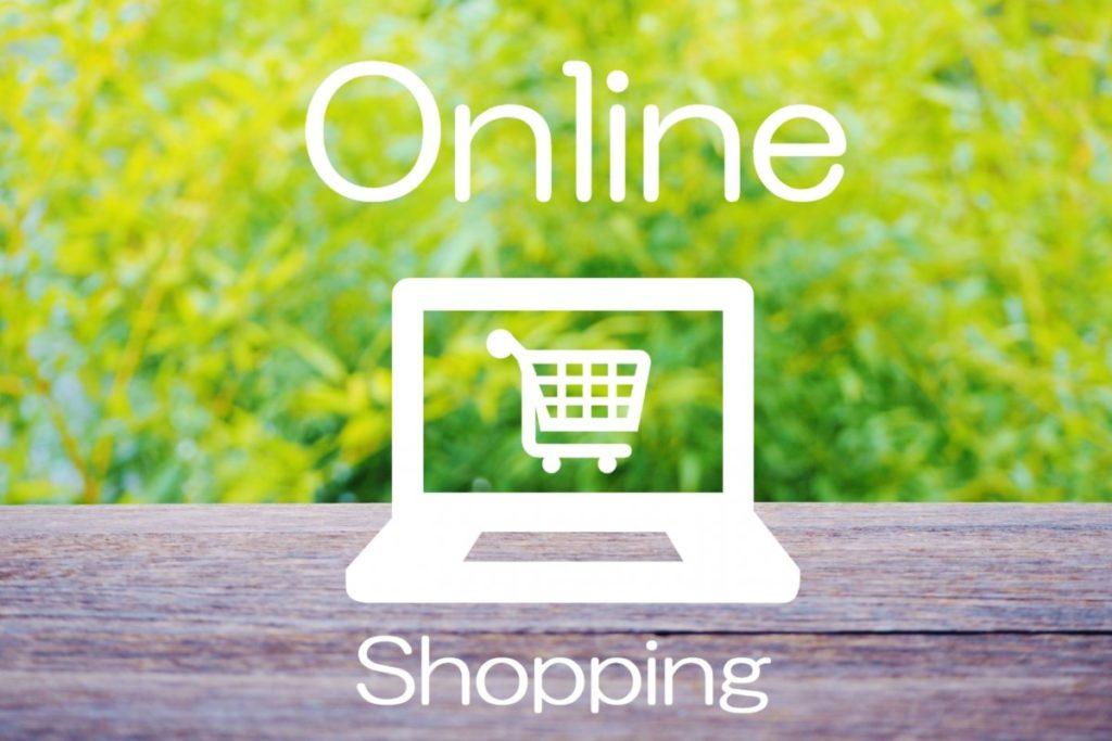 ピュアオールが最安値で購入できるのはどこ?大手通販サイトを調べてみた!
